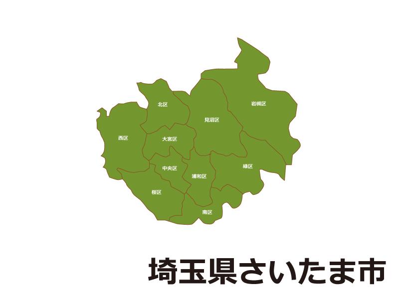 埼玉県さいたま市(区別)の地図イラスト素材