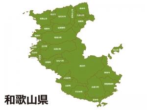 和歌山県(市町村別)の地図イラスト素材