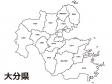 大分県(市町村別)の白地図のイラスト素材