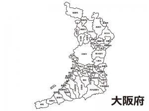大阪府(市区町村別)の白地図のイラスト素材