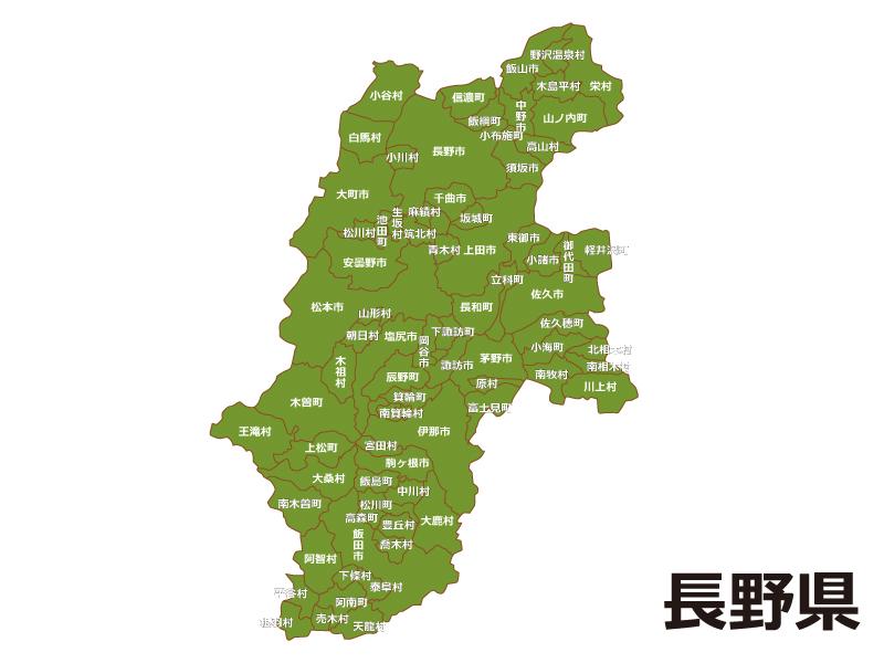長野県(市町村別)の地図イラスト素材
