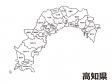 高知県(市町村別)の白地図のイラスト素材