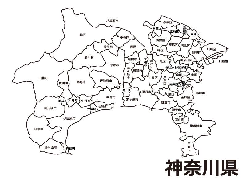 神奈川県(市区町村別)の白地図のイラスト素材