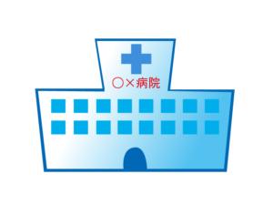 病院の建物のイラスト