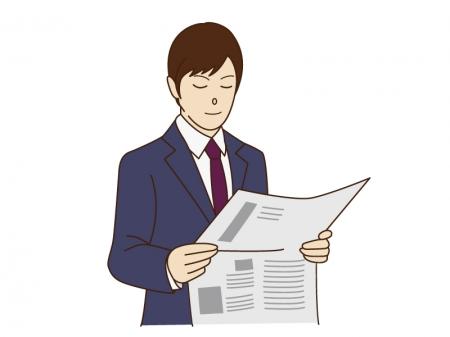 新聞を読んでいるイラスト