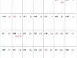 六曜付シンプル・2016年1月(平成28年)カレンダー・A4印刷用