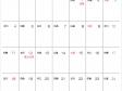六曜付シンプル・2015年1月(平成27年)カレンダー・A4印刷用