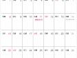 六曜付シンプル・2015年2月(平成27年)カレンダー・A4印刷用