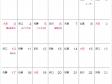 六曜付シンプル・2015年5月(平成27年)カレンダー・A4印刷用