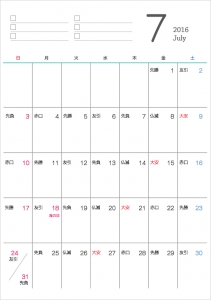 六曜付シンプル・2016年7月(平成28年)カレンダー・A4印刷用