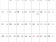 六曜付シンプル・2016年8月(平成28年)カレンダー・A4印刷用
