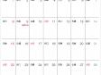 六曜付シンプル・2017年10月(平成29年)カレンダー・A4印刷用