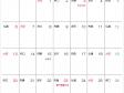 六曜付シンプル・2016年11月(平成28年)カレンダー・A4印刷用
