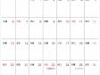 六曜付シンプル・2015年12月(平成27年)カレンダー・A4印刷用