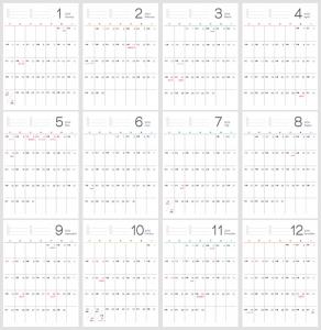 六曜付シンプル・2016年1~12月(平成28年)カレンダー・A4印刷用