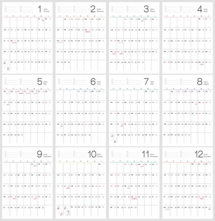 カレンダー カレンダー 2016 年間 : 2016年】カレンダー(印刷用 ...