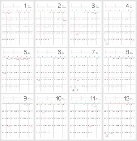 六曜付シンプル・2017年1~12月(平成29年)カレンダー・A4印刷用