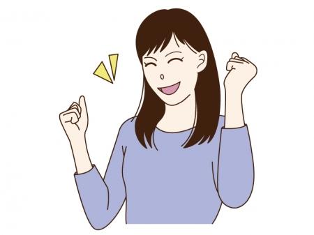 女性が喜んでいるシーンのイラスト