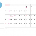 六曜付(A4横)2015年1月(平成27年)カレンダー・印刷用