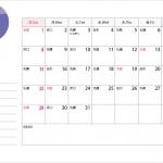 六曜付(A4横)2015年3月(平成27年)カレンダー・印刷用