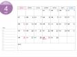 六曜付(A4横)2015年4月(平成27年)カレンダー・印刷用