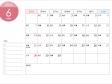 六曜付(A4横)2015年6月(平成27年)カレンダー・印刷用