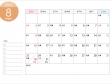 六曜付(A4横)2015年8月(平成27年)カレンダー・印刷用