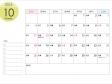六曜付(A4横)2015年10月(平成27年)カレンダー・印刷用