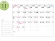 六曜付(A4横)2015年11月(平成27年)カレンダー・印刷用