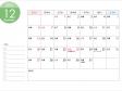 六曜付(A4横)2015年12月(平成27年)カレンダー・印刷用