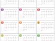 六曜付(A4横)2015年1~12月(平成27年)カレンダー・印刷用