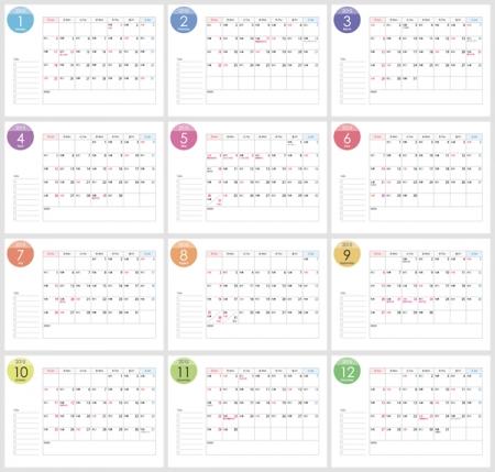 カレンダー カレンダー 2015 エクセル 六曜 : 六曜付(A4横)2015年1~12月 ...
