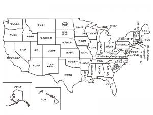 アメリカ合衆国(州別)白地図のイラスト素材