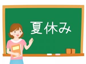 夏休みの話をする先生と黒板のイラスト