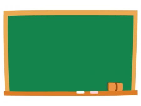 カレンダー 2015年カレンダー フリー : 黒板・チョークイラスト02 ...