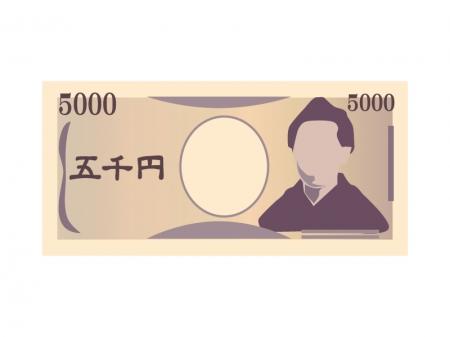 五千円札のイラスト