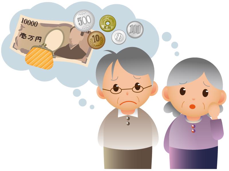 年金やお金を心配するお年寄りのイラスト