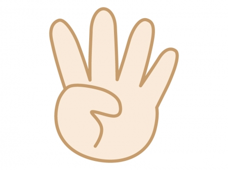 手・4・指のイラスト