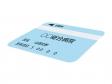 シンプルな水色の診察券のイラスト