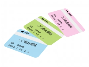 3枚並んだ診察券のイラスト