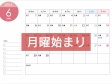 [月曜始まり]六曜付2015年6月(平成27年)カレンダー(A4横)印刷用