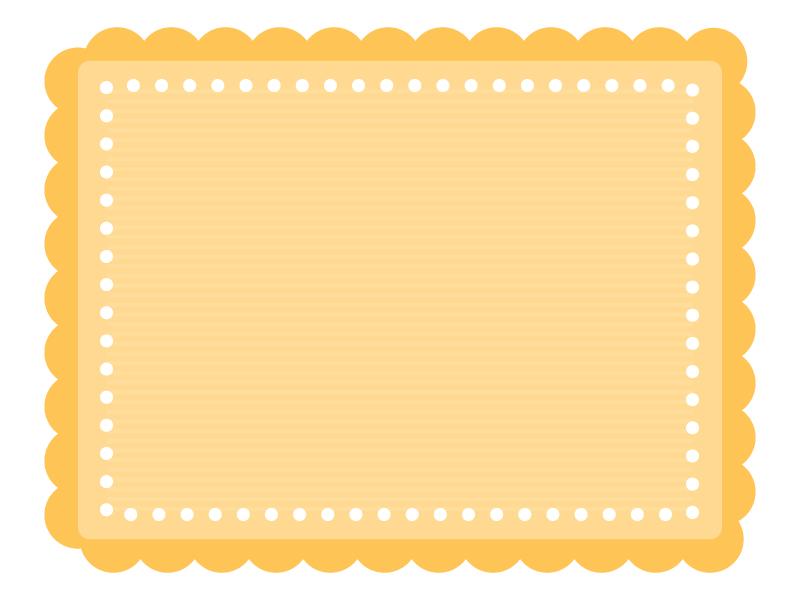 ホワイトドット線の黄色のフレーム