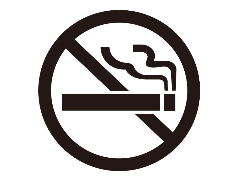 たばこ,タバコ,禁煙,マーク