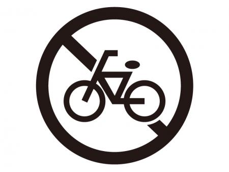 駐輪禁止マークのシルエットイラスト