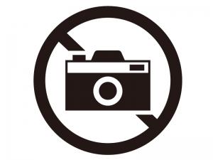 撮影禁止マークのシルエットイラスト02