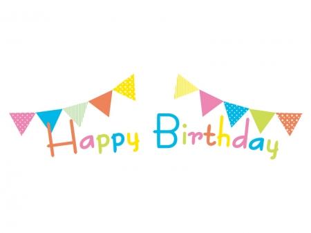 Happy Birthday(ハッピーバスデー)の文字イラスト