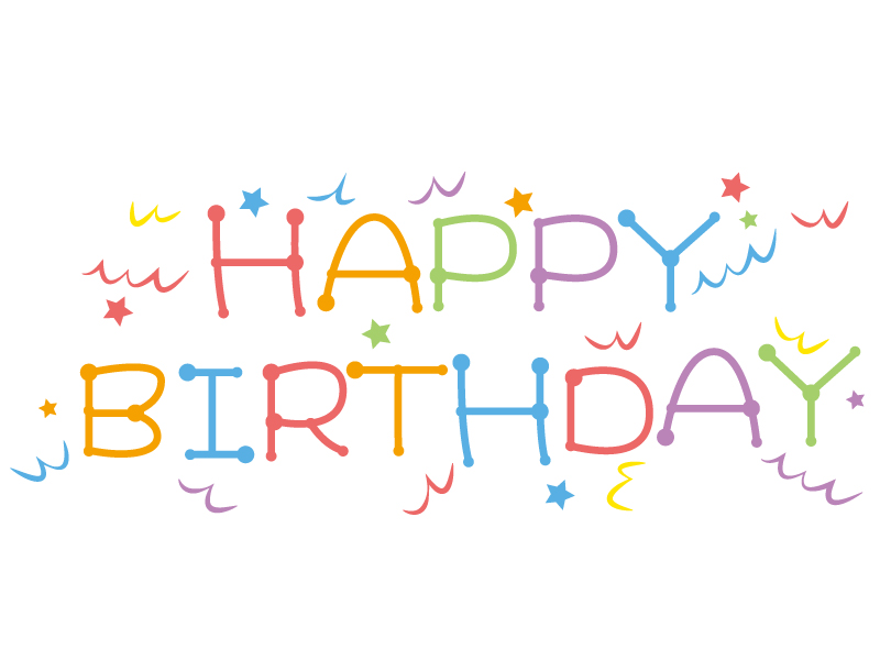 Happy Birthday(ハッピーバスデー)の文字イラスト02