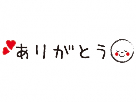 ありがとう (テレビドラマ)の画像 p1_21
