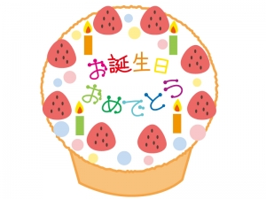 お誕生日おめでとうの文字イラスト