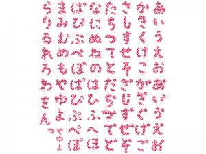 ひらがな(平仮名)の文字イラスト03